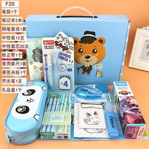初中生文具套装 高年级学习用品 中学生日常文具用具节日礼品礼盒