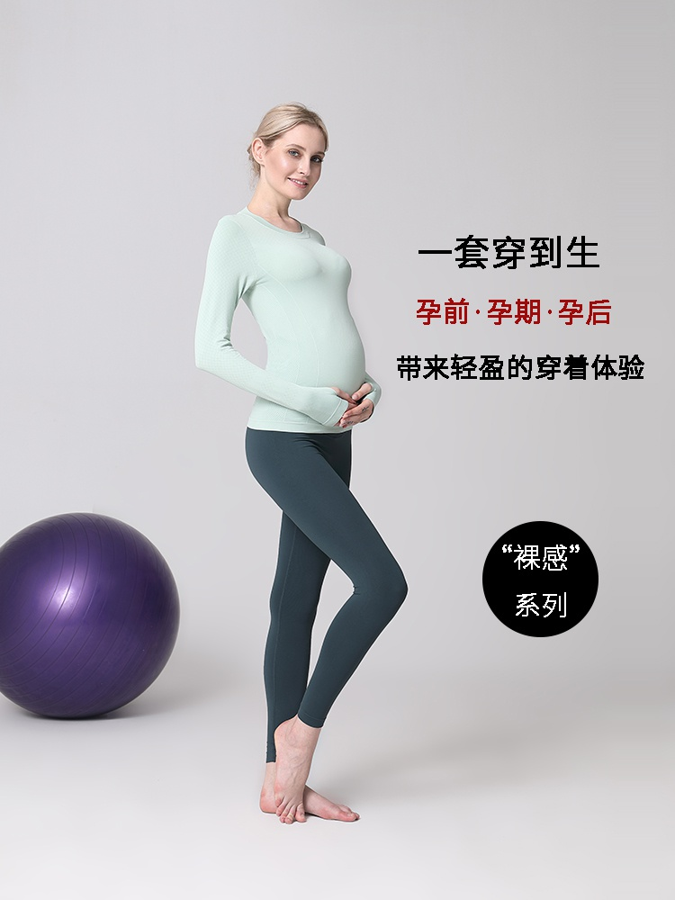 Genuine pregnant womens Yoga suit suit womens pregnancy top special for pregnant women in spring and summer low waist womens fitness pants in spring and summer