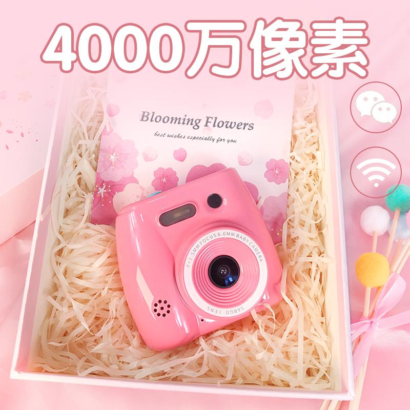 兒童數碼照相機玩具可拍照可打印女寶寶小單反4000萬像素生日禮物