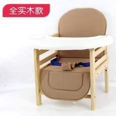 儿童餐椅椅子2岁以上饭桌实木同款婴儿家用宝宝多功能婴幼儿吃饭