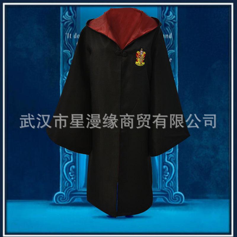 ハリーポッターの魔法の衣ハリーマント