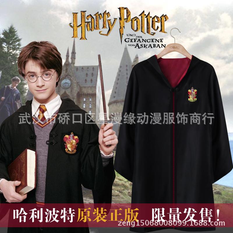 ハリーポッターの魔法の衣のマントのグラン・ヴィンチの服装の制服の実演の服は現物が注文することを支持します。