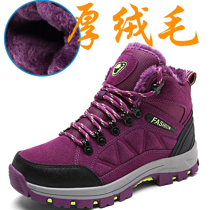 秋冬季高帮登山鞋女防水防滑旅游鞋加绒棉鞋男户外运动越野徒步鞋