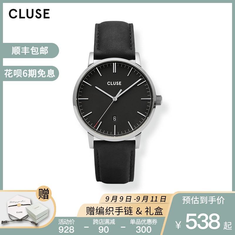 CLUSE手表男电子手表官网新品石英机芯名表男士腕表牛皮表带手表