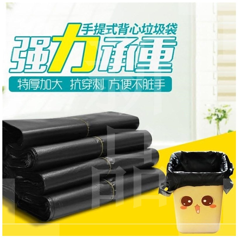 Extra thick 15 household 38 living room medium garbage bag large thickening lengthening small one time strong super thick X60