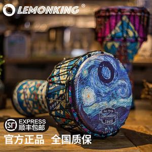 lemonking非洲鼓手鼓10寸成人初学者儿童入门丽江专业拍打击乐器