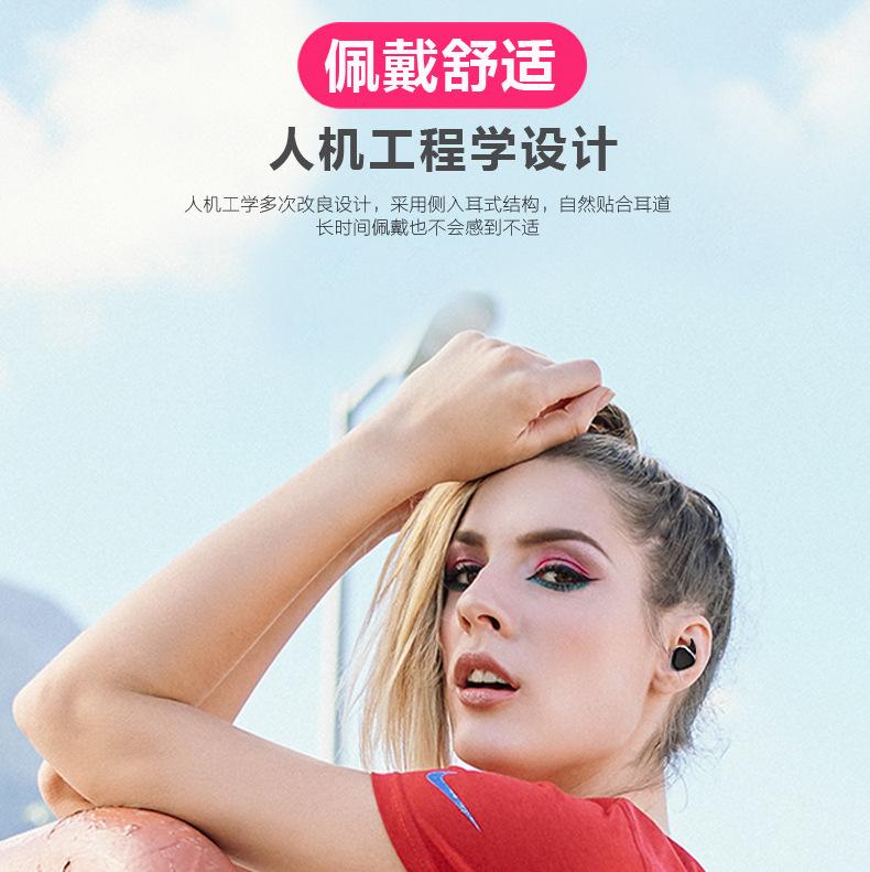 真无线蓝牙耳机双耳运动入耳式适用苹果华为通话跑步音乐耳机5.0