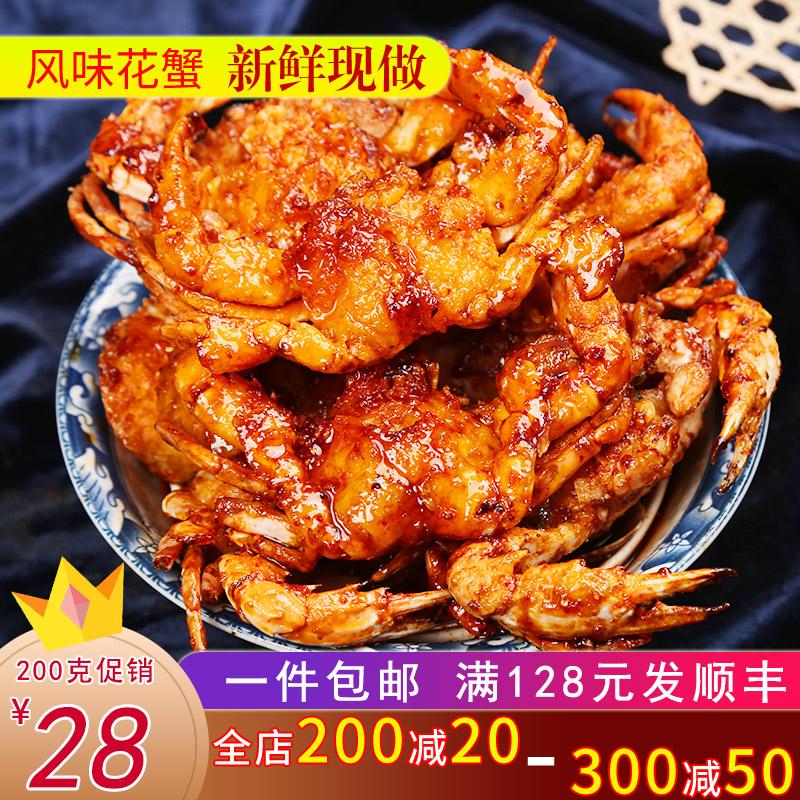 海鲜熟食香辣蟹即食罐装零食小螃蟹现做秘制香辣味麻辣花蟹200g