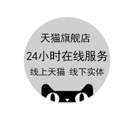 深圳设备维修租赁服务1