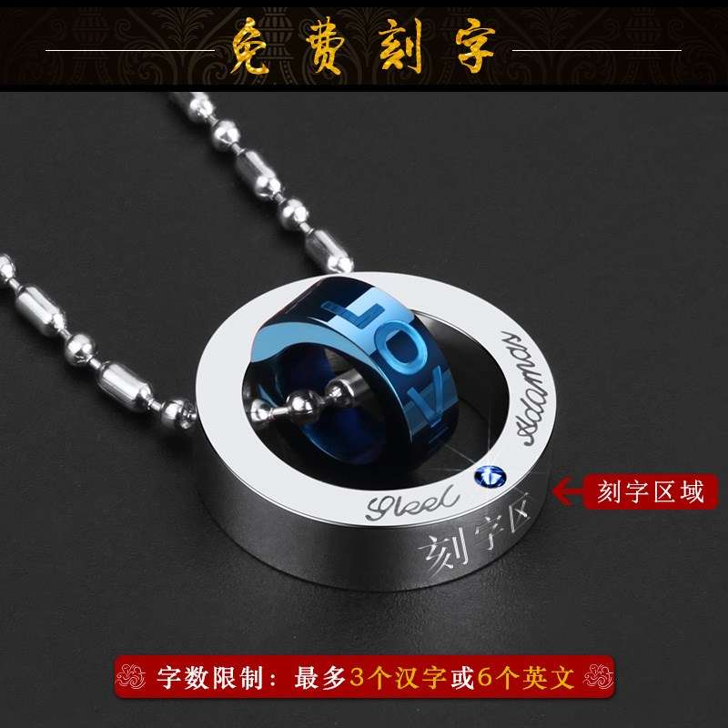 Simple mens Pendant Necklace neck collar collarbone mens and womens small clothes necklace with lettering on the neck
