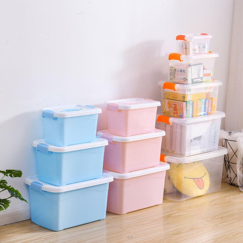 收集衣物玩具储物收纳盒手提收纳箱塑料小号有盖装书零食整理箱子