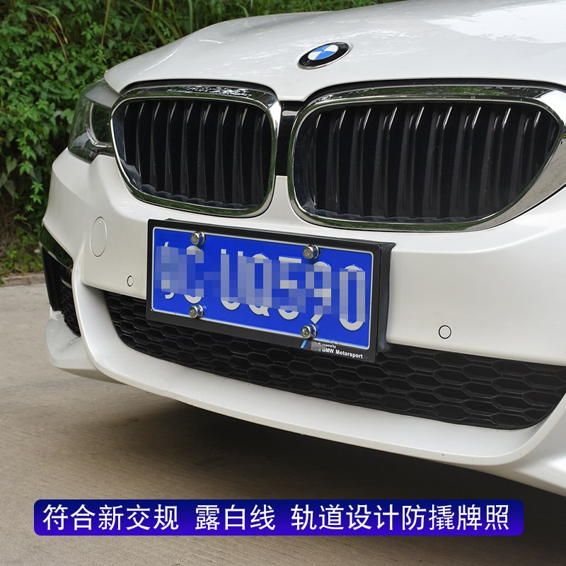 License plate shelf new traffic regulations car license plate frame cover carbon fiber BMW Benz Audi Toyota universal frame durable