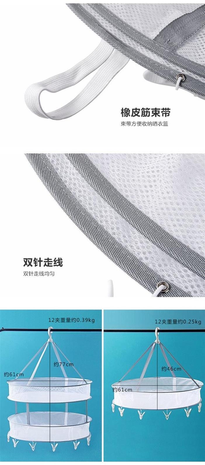2021晾l衣框网兜 家用平铺折叠晾衣篮带夹子折叠晾袜子神器晾衣网