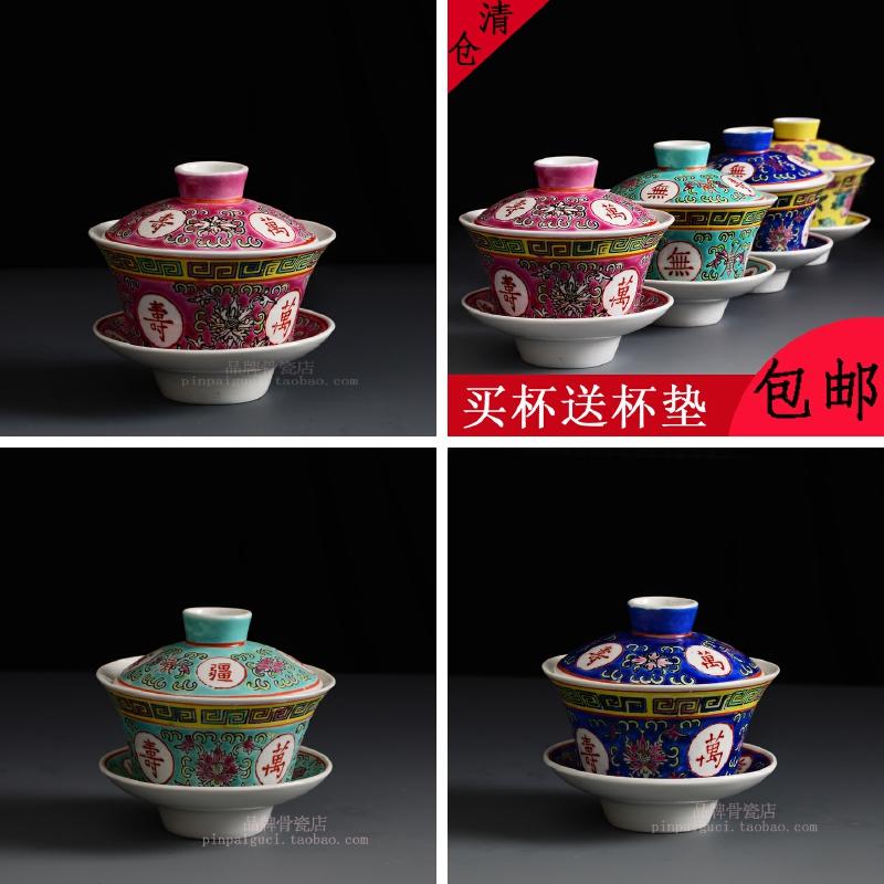 陶瓷景德镇老厂货仿古手绘粉彩大号万寿无疆文革盖碗三才碗茶杯碗