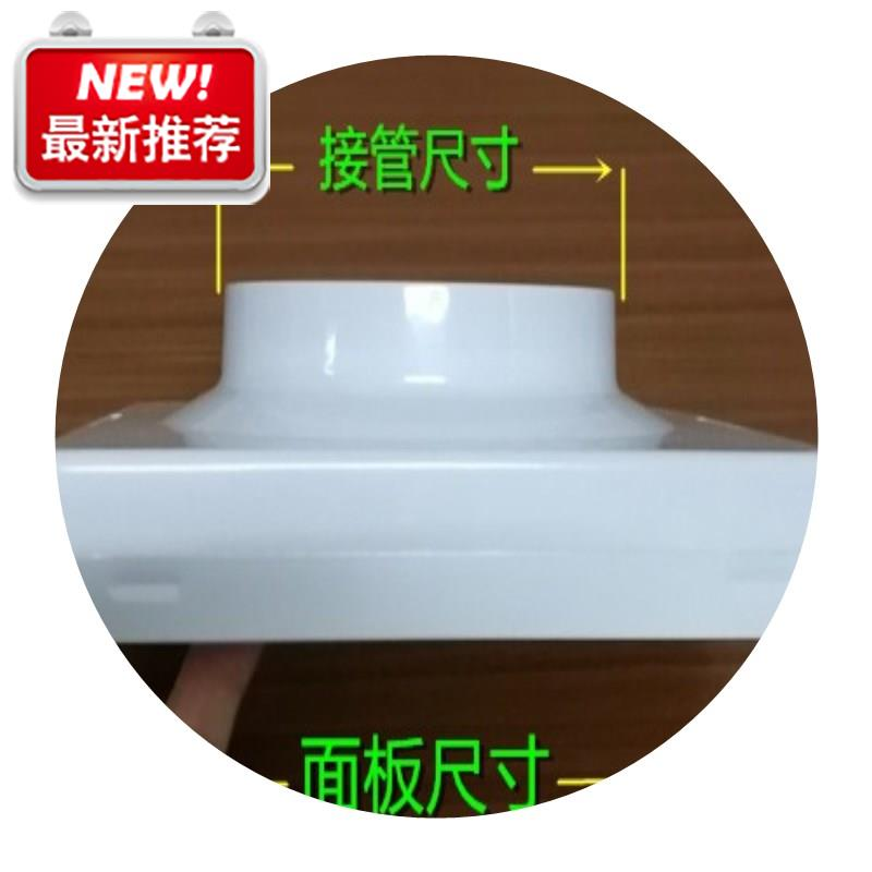 Central air conditioning outlet integrated ceiling 300300 aluminum gusset plate diffuser exhaust fan vent 150