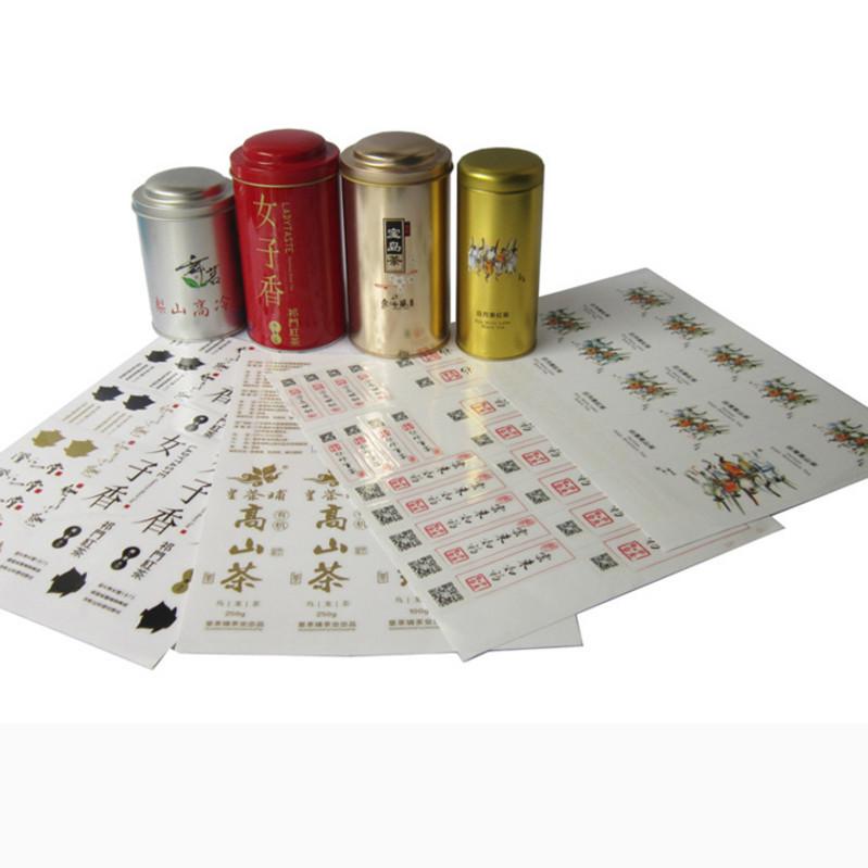 转印贴纸定制二维码商标透明标贴茶叶包装可移不干胶定做uv转印贴