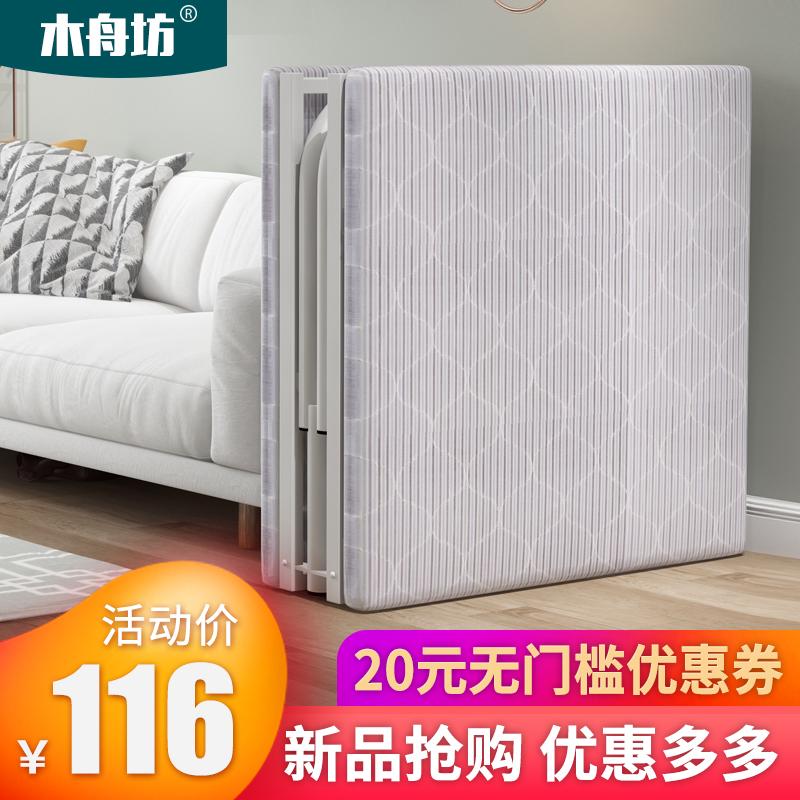 加固折叠床家用单人床成人办公室午休床简易便携木板床多功能铁床