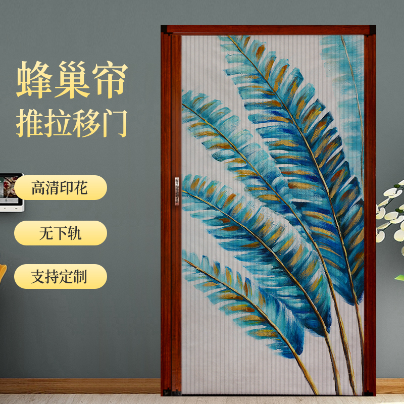 Xiujunju printing invisible trackless honeycomb curtain nail free sliding door kitchen toilet living room air conditioning partition