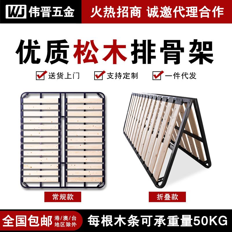 定制1.8米支撑架折叠架排骨架床架