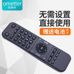 长虹欧宝丽液晶电视遥控器 墨肯 LED32538M 42538M 32T8 F39A71 F40A71 F43A71 F48A71 U55A71
