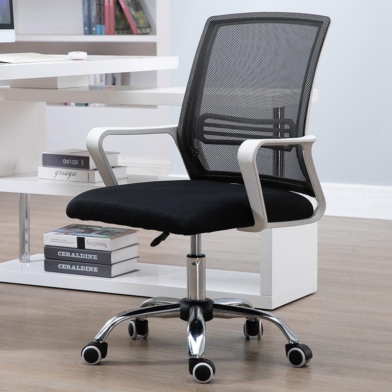 Офисные стулья / Компьютерные кресла Артикул 599659659723