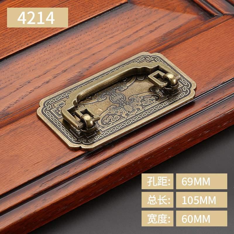 柜子仿古橱柜新中式铜衣柜门拉手抽屉老式门把手复古中药柜拉环小