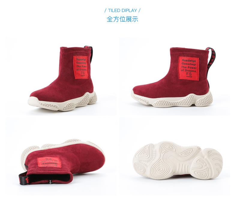 女童短靴子2019秋冬季韩版洋气小女孩单靴公主加厚保暖儿童马丁靴