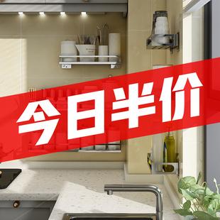 304不锈钢厨房调味料置物架免打孔壁挂式油盐酱醋佐料瓶子收纳架价格