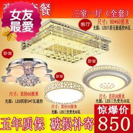 韓國燈具套餐組合三室兩廳成套燈具客廳燈套裝水晶燈202u0年新款圖片