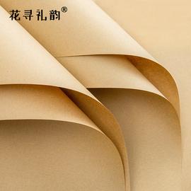 纯色报纸复古旧牛皮纸双面背景纸包书纸礼品花束包装纸鲜花包花纸