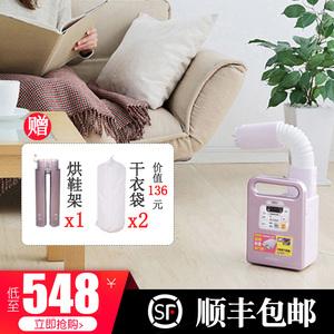 日本爱丽思干衣机被褥除湿烘干机干燥机暖被机家用静音FK-C1C
