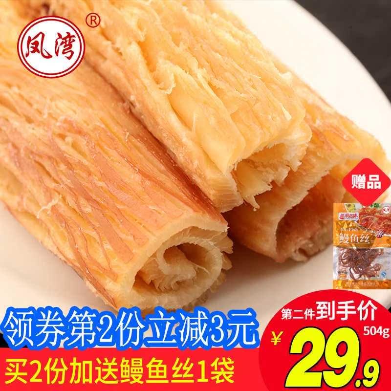 风琴鱿鱼丝500g青岛特产手撕鱿鱼条片干零食大小包装即食海鲜散装