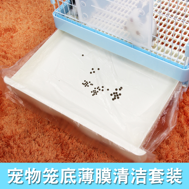 Pet cage tray disposable film diaper dog urine pad supplies rabbit cat Teddy sanitary pad 100 pieces