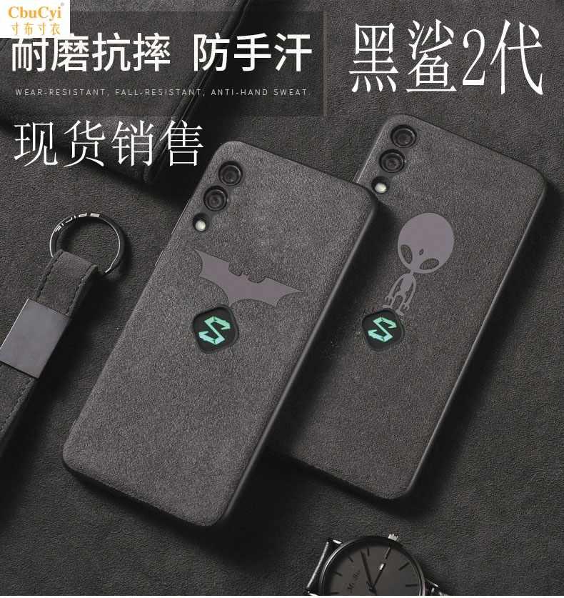 黑鲨3代手机壳二代保护套硅胶防摔游戏磨砂黑鲨2代全包软壳彩绘(用5.31元券)