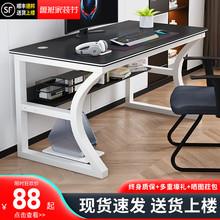 电脑桌台式书桌简易办公桌简约家用租房桌子卧室学生写字台学习桌