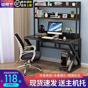 电脑桌台式家用现代简约经济型书桌书架组合一体桌简易办公写字桌