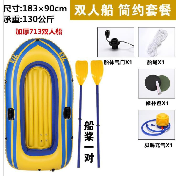 Rowing yacht thickened rowing boat hard bottom portable F3 person rubber boat childrens swimming inflatable boat kayak European style
