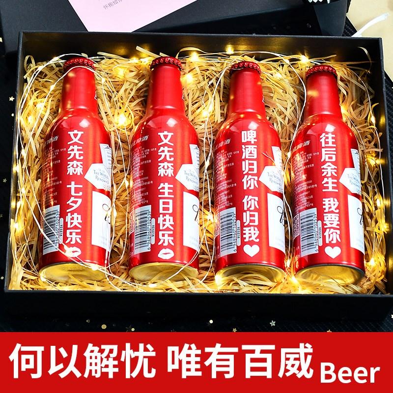 限3000张券教师节礼物送老师可乐定制易拉罐