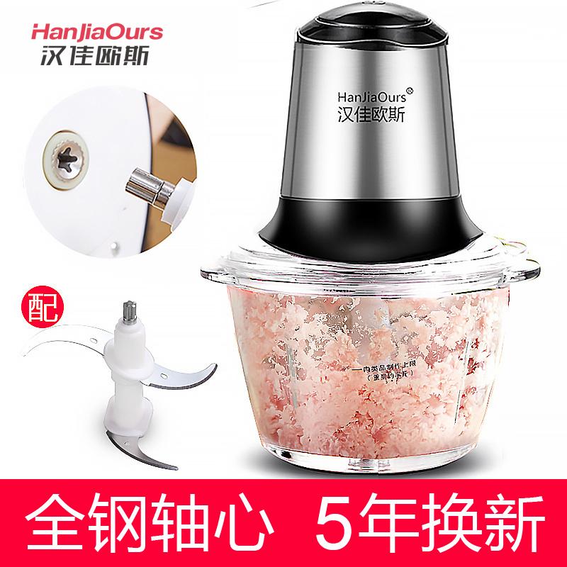 拌机小家电厨房电器不 家用绞肉机料理机小型电动搅馅切菜碎肉机