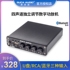 Voice actor Chuang HIFI two four-channel U disk lossless playback pure power amplifier bridge Bluetooth 5.0 small meeting room