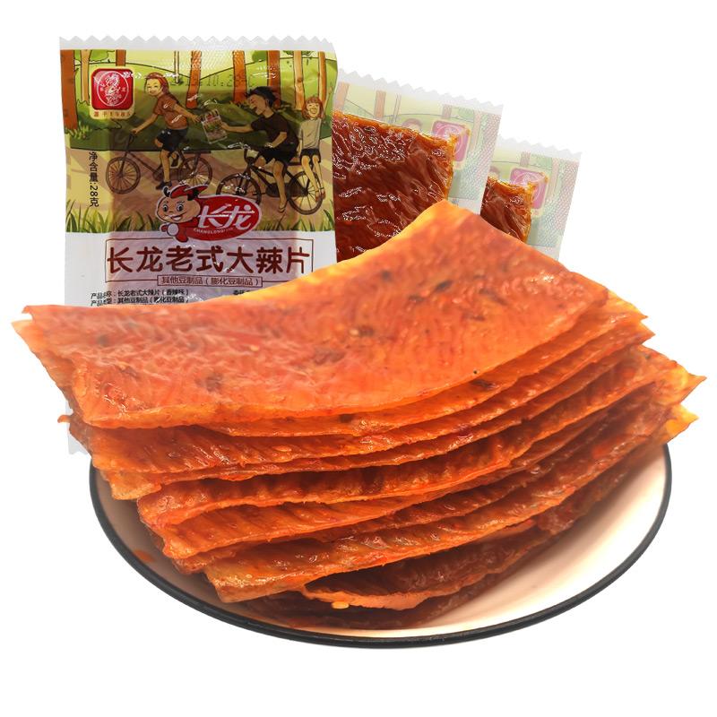 超值长龙网红辣条老式大辣片面筋