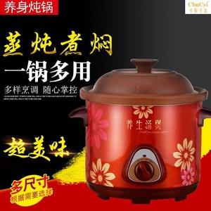 新款紫砂养生电炖煮粥煲汤锅养生锅文火炉益友白瓷砂锅1.5锅汤