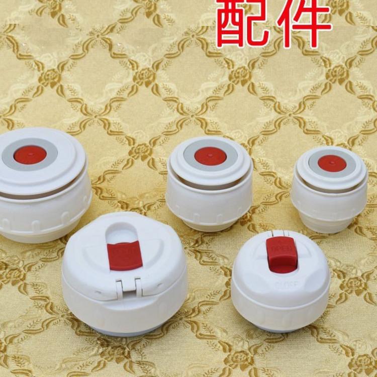 保温カップの中のカバーの押圧式の内栓の部品の栓はふたの通用する杯のふたの部品の蓋を塞ぎます。