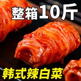 韓國泡菜正宗辣白菜10斤韓式東北酸甜手工整顆延邊下飯小菜5000g圖片