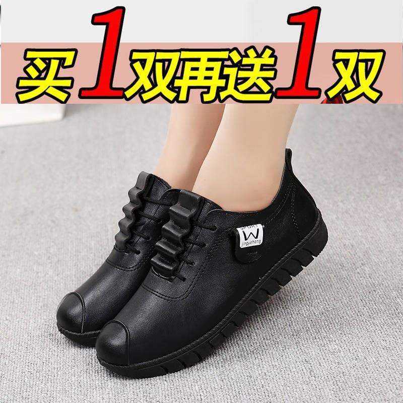 【买一送一】女鞋秋新款单鞋软底皮鞋休闲女士低帮棉鞋平底妈妈鞋