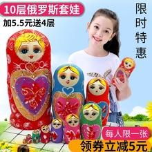 俄罗斯套娃10层纯手工艺女生可爱儿童益智创意原木质玩具礼品收藏