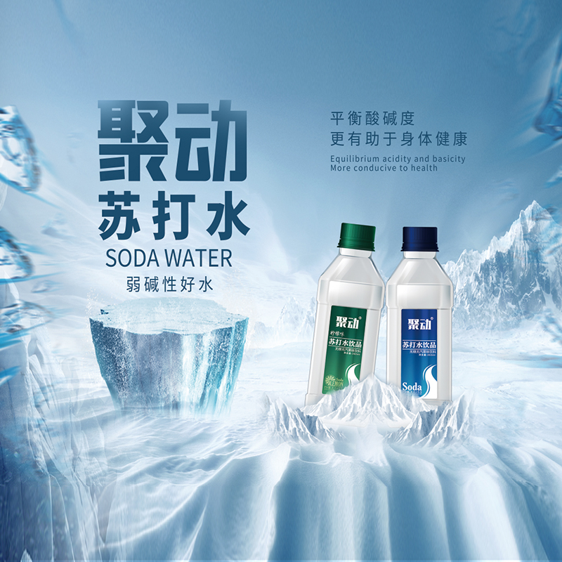 Judong soda water, no steam, no sugar drinks, no addition, drinking 360ml * 24 bottles of full box drinks, natural alkaline water