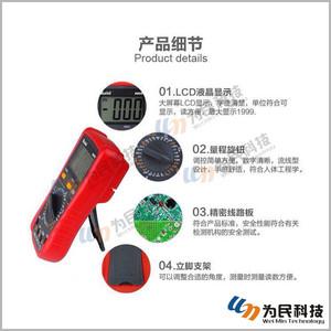 领10元券购买kaisi数字万用表电表 全保护不烧表自动休眠省电带收纳包特细表针