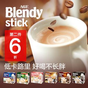AGF Blendy日本蓝山风味咖啡粉原味进口速溶咖啡脱脂牛奶咖啡条装
