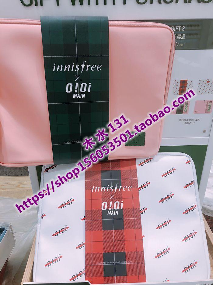 Jianjian Baoyou new yueshifengyin Oioi cooperation notebook bag tablet bag storage bag selection